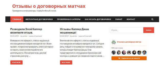 Kapperrussia.ru сайт