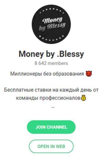 Money By Blessy tg