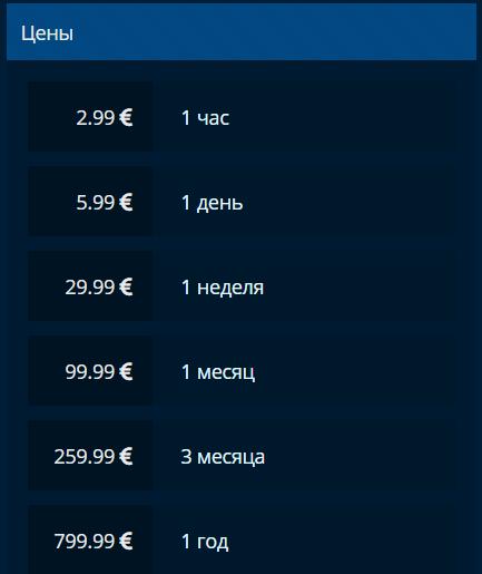 Keyodds цены