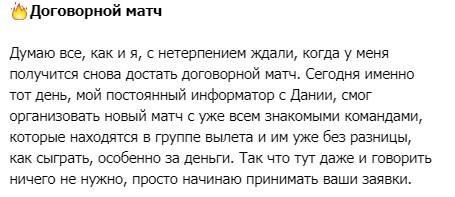Major Expert телеграмм