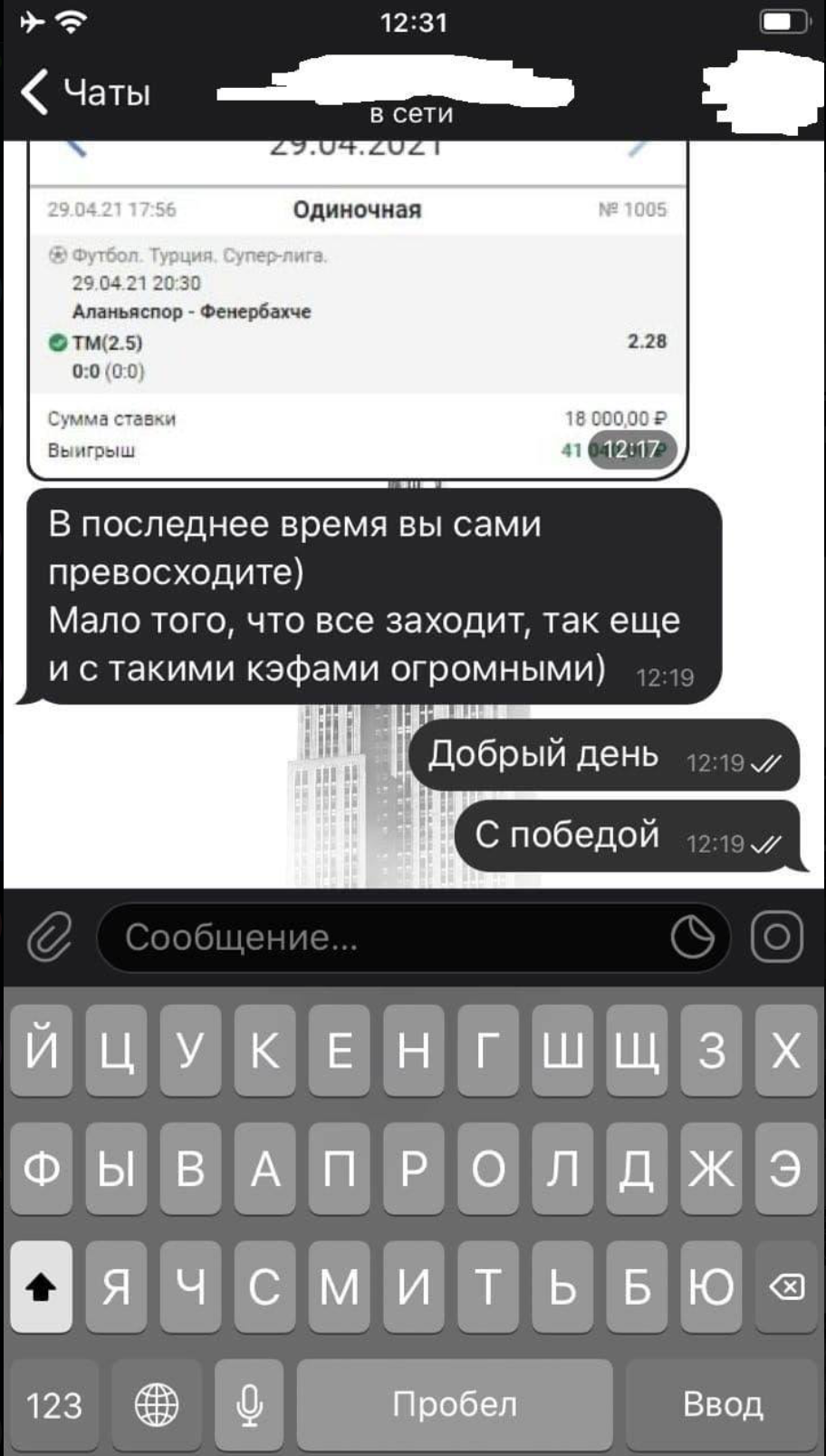 Каппер Николай Васильевич - отзывы клиентов