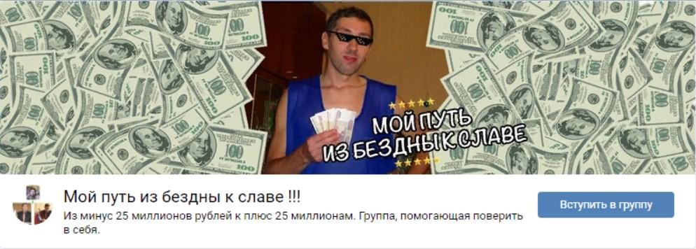 сергей бестов вконтакте