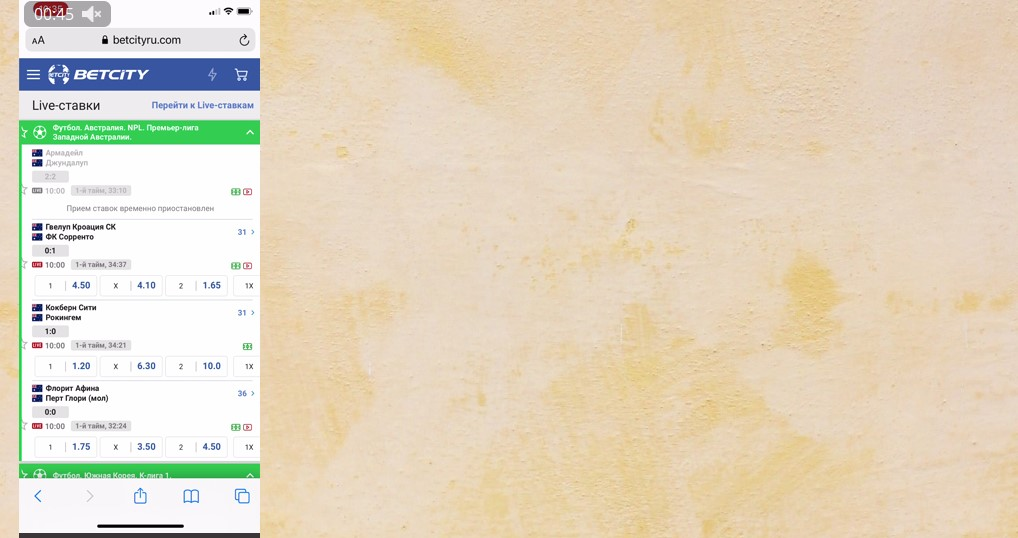 отчетность телеграмм золотая лихорадка