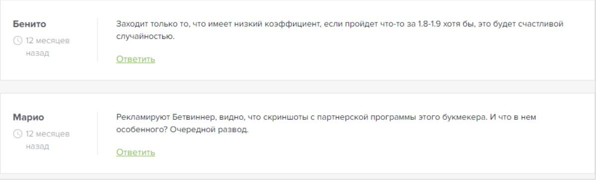 ibets отзывы пользователей