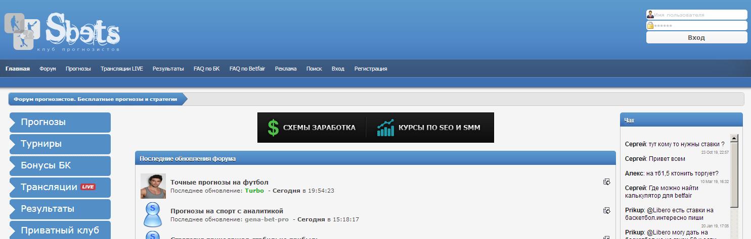 sbets интерфейс сайта