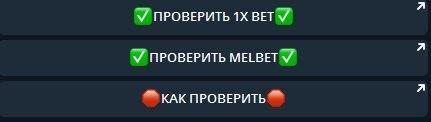 Андрей Смирнов - реклама букмекерских контор