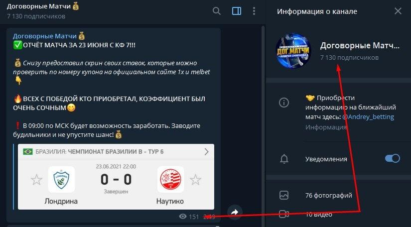 Договорные матчи Андрея Смирнова