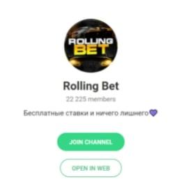 Rolling Bet – сообщество в Телеграмме
