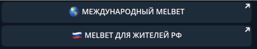 nnscore бк