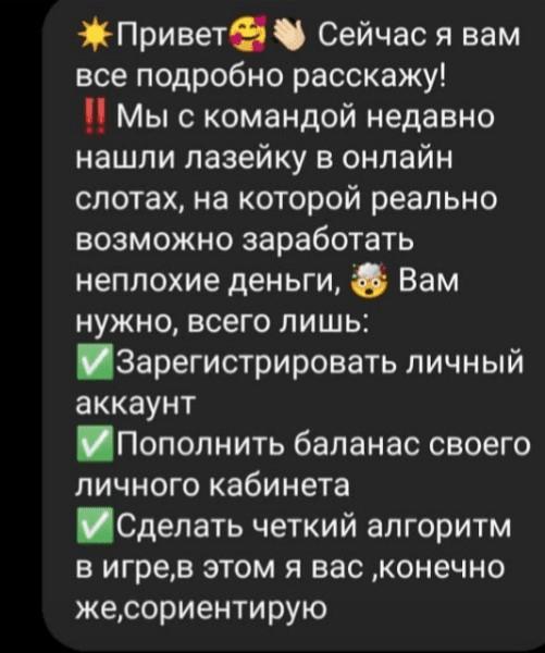 Телеграмм канал Ирины Волковой