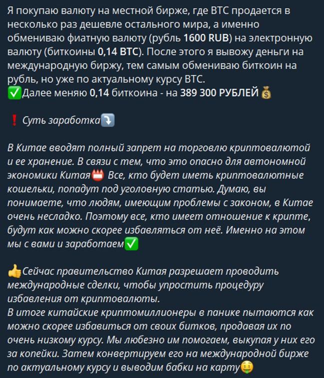 Обзор работы канала Дениса Купецкого