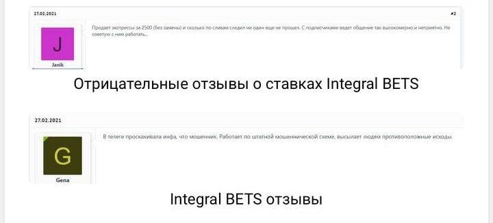 Отзывы про Алексея Давыдова вк и телеграмм