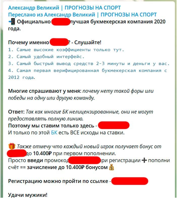 Александр Великий | Прогнозы на спорт в Телеграмм
