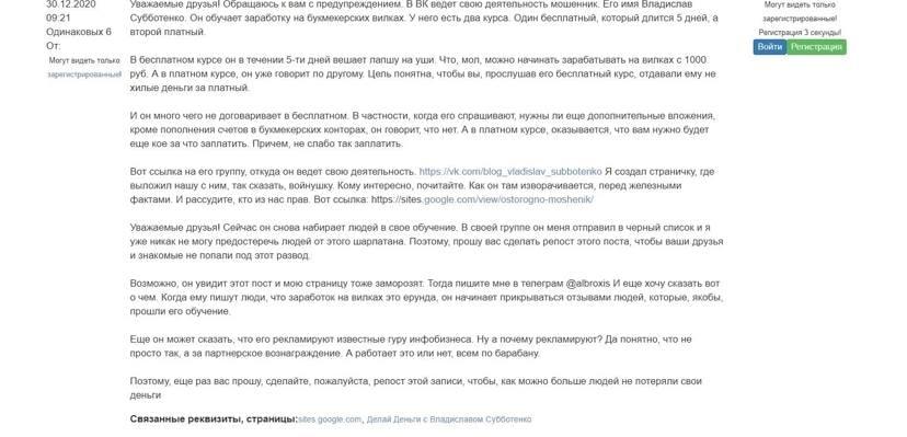 Отзывы про вилки от Владислав Субботенко