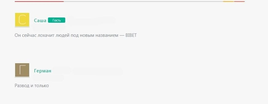 Отзывы реальных пользователей про спортивную аналитику BIBET в Телеграмм