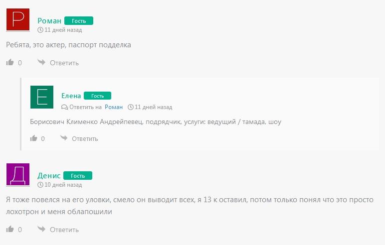 Отзывы инвесторов о работе Дениса Купецкого