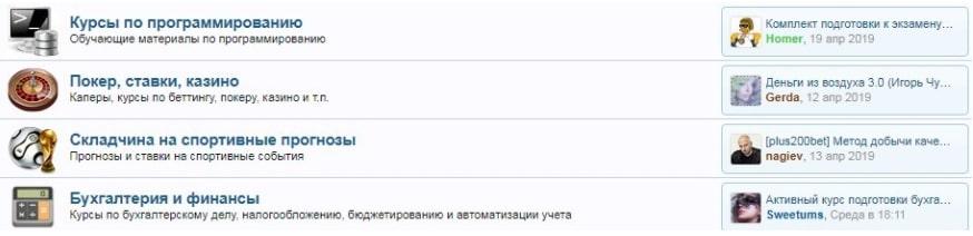 Интернет-сервис Skladchik.biz (Складчик биз)