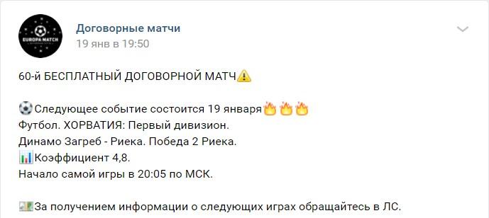 Группа Вконтакте Александра Соколова