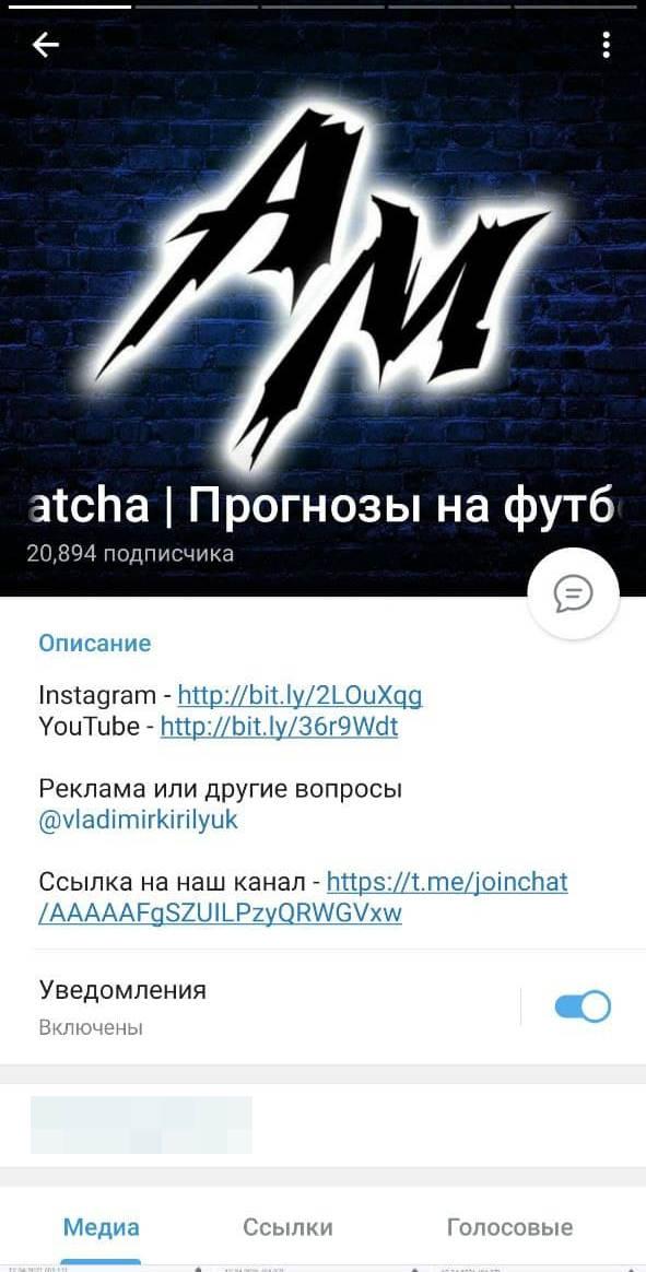 Anonsmatcha Телеграмм