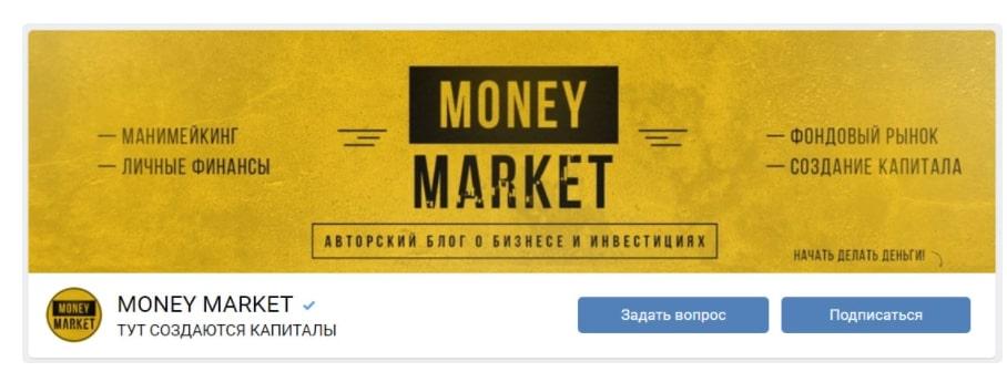 ВК Money Market Виктора Дворяка