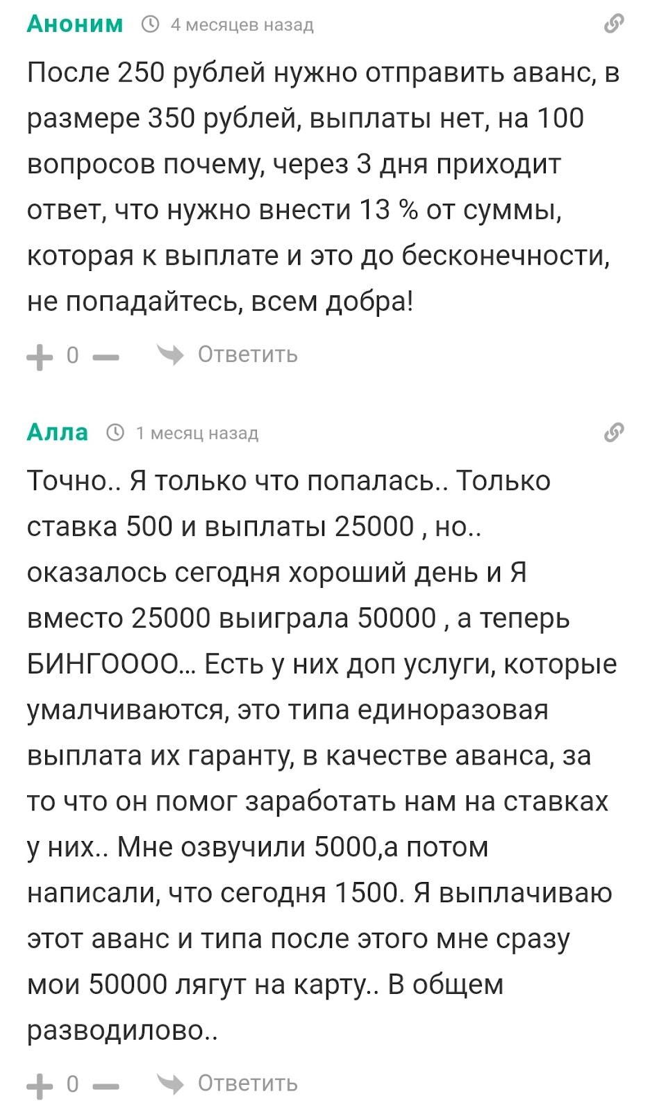 Отзывы о канале Деньги решают всё в Телеграмме