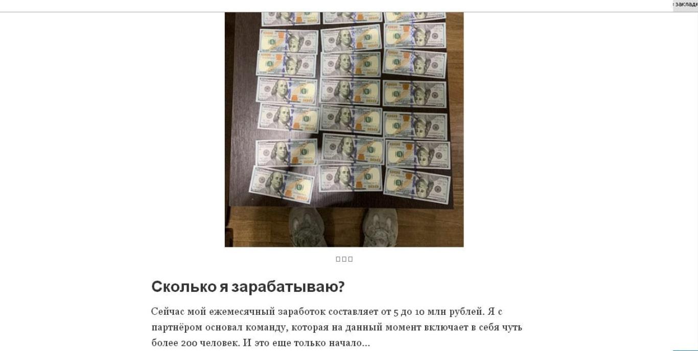 Деньги в Телеграм Монетный инвестор
