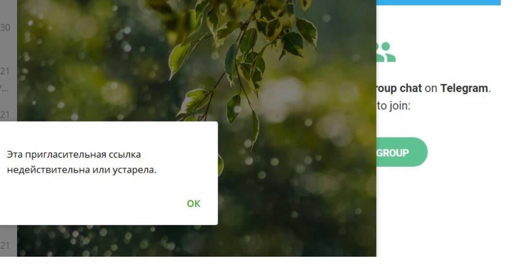 Каппер Дмитрий Абрамов Телеграмм