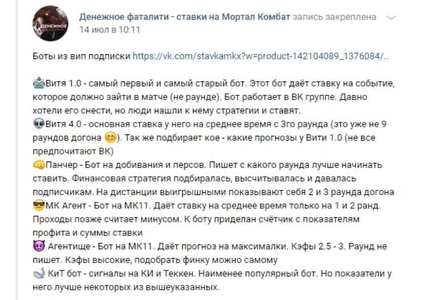 Цены на проекте Денежное фаталити