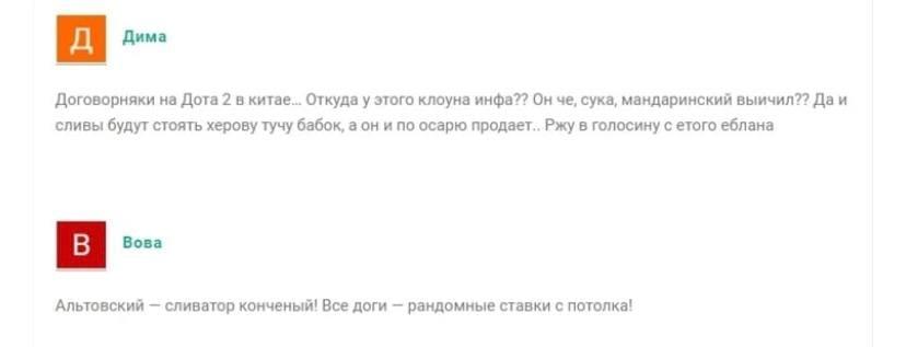 Секрет успеха Дмитрий в Телеграмм - отзывы