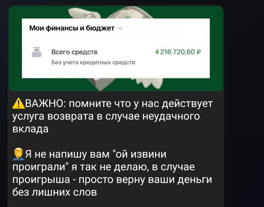 Статистика на канале Телеграм Сергей – Путь к успеху (Ex. Сергей Добрый)