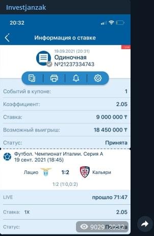 Прогнозы на спорт в Телеграм Бекзат Жанзаков