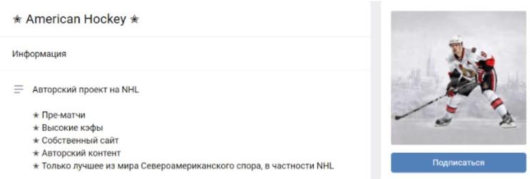 American Bet Вконтакте