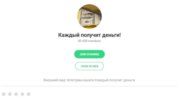 Артем Горный и его Телеграм-канал Будни инвестора