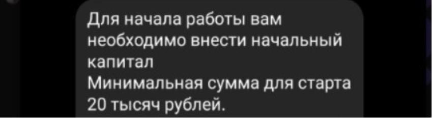 Условия работы Оскара Ломакина