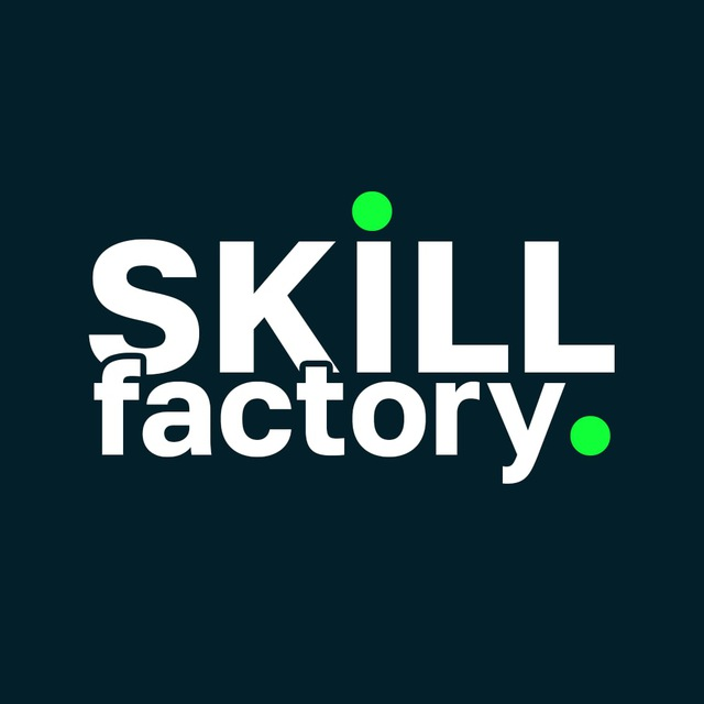 Skillfactory бот в телеграмм