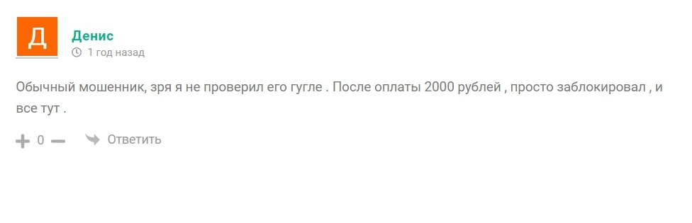E-Zone в Телеграмм - отзывы