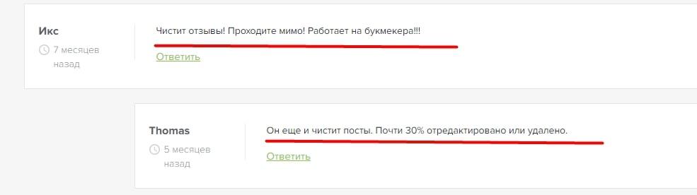 Телеграмм Невский   Блог о прогнозах – отзывы