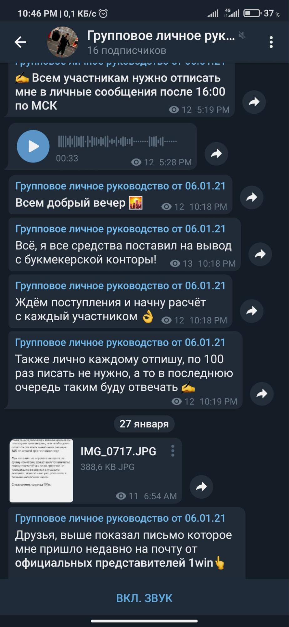 Каппер Сергей Жданов - схема работы