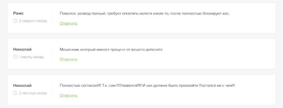 Телеграмм Руслан Приватный Канал - отзывы