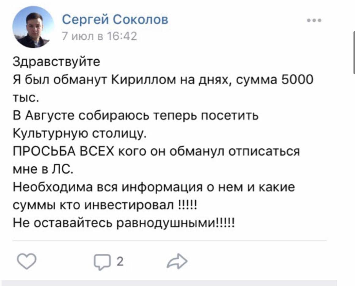 Кирилл Морозов - отзывы