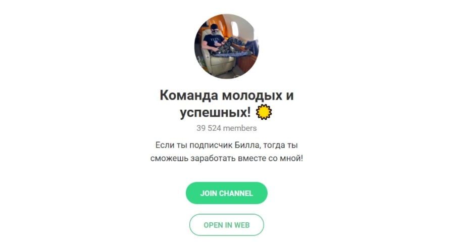 Телеграмм канал Антона Цуркана