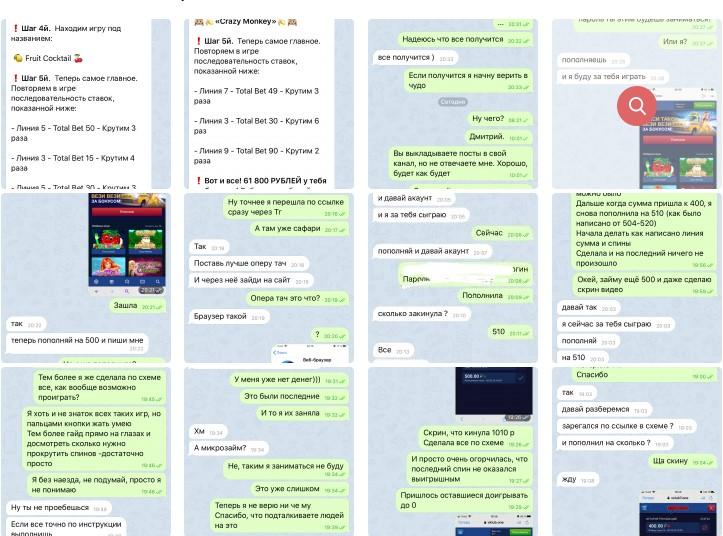Отзывы о Дмитрий Богачев