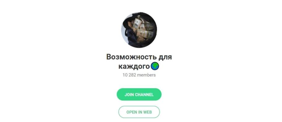 Телеграмм Валерия Костюка