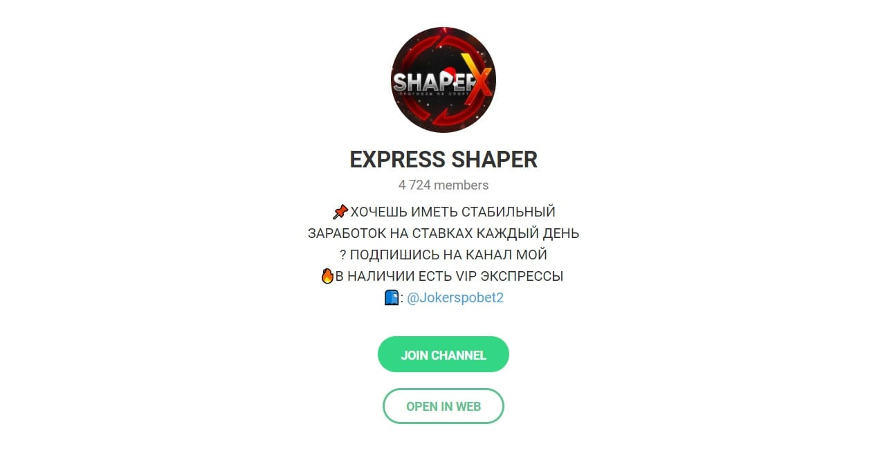 E-Zone в Телеграмм