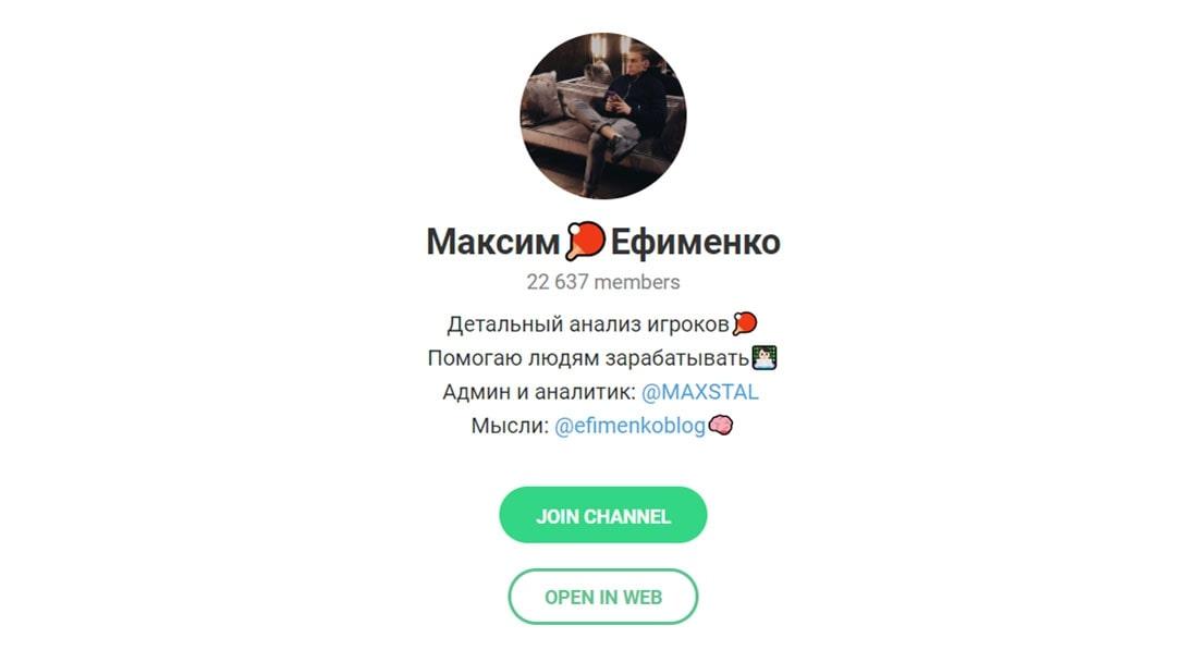 Максим Елизарьев Телеграмм