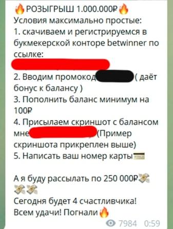 Услуги капера Михаила Моренди