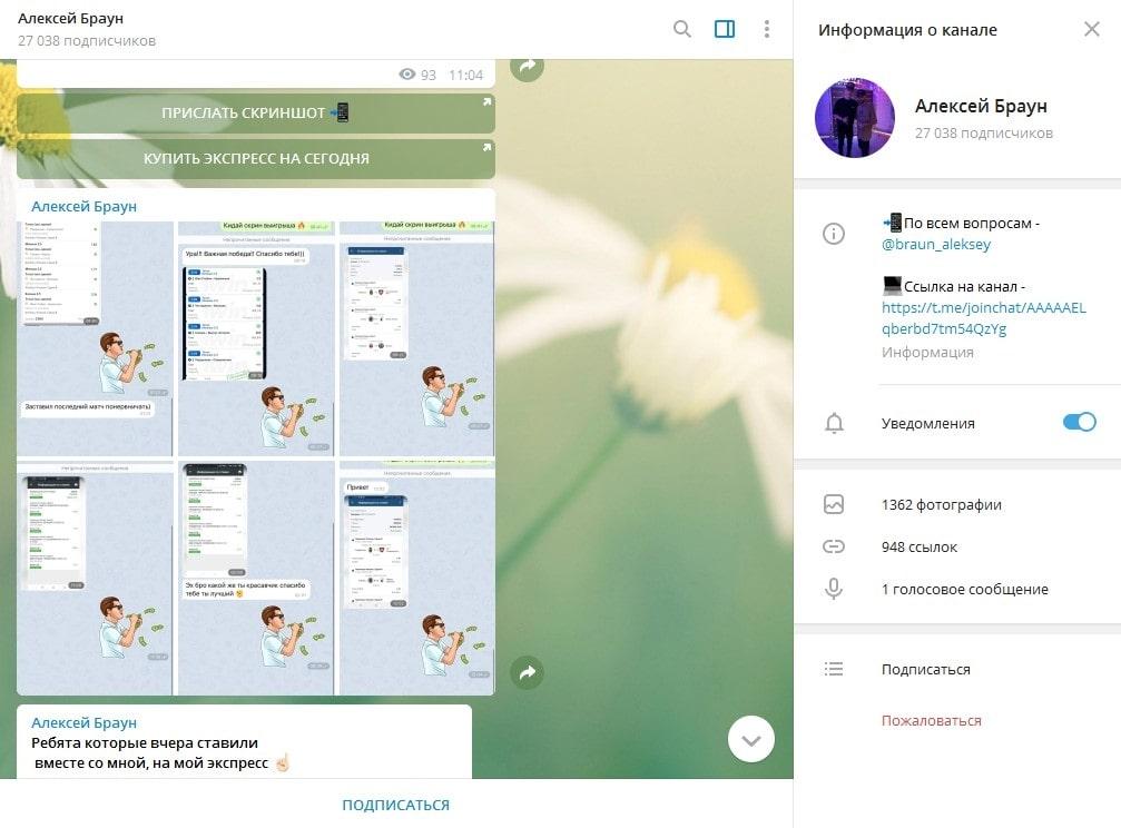 Отзывы пользователей о проекте Дмитрия Королева (Алексея Брауна)